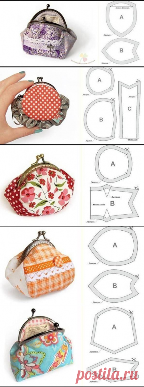Patterns of fabric purses.