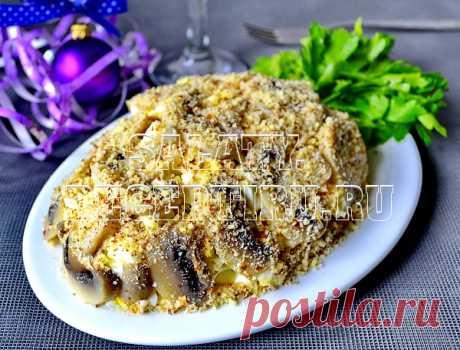 Салат в виде ананаса. Рецепт с пошаговыми фото | Салаты и закуски