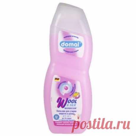 КупитьЖидкость для стирки Domal Wool & Silkпо выгодной цене на Яндекс.Маркете