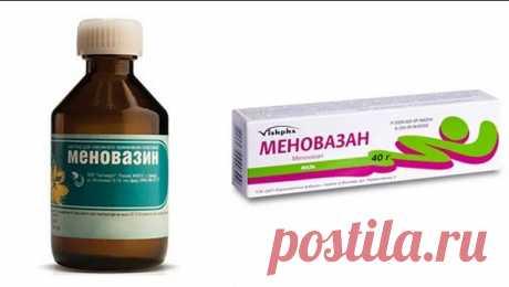 Меновазин раствор от чего помогает: инструкция применения Меновазин раствор от чего помогает и для чего применяется. Инструкция применения, состав и как пользоваться. Можно ли лечить детям горло.