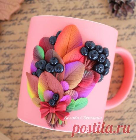 Декор кружки Осенний букет из черноплодной рябины