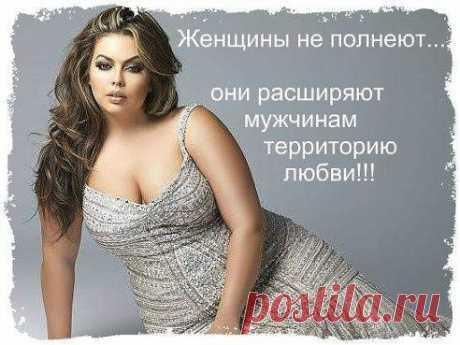 Красиво сказано...!!!