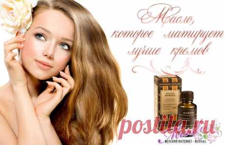 Масло жожоба - эффективно для увядающей, проблемной , сухой и жирной кожи лица