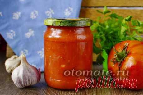 Кетчуп из помидоров с чесноком на зиму