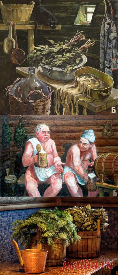 Банный ритуал русской знати. Или как встречали раньше гостей. | Мишкина БАНЬКА | Яндекс Дзен