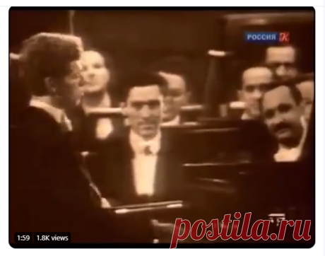 "Дилетант on Twitter: ""12 июля 1934 года родился пианист Ван Клиберн. В столице Ван Клиберн был чрезвычайно популярен — за билетами на его концерты люди стояли по 3-4 дня. На видео — пианист исполняет «Подмосковные вечера», 1958 год https://t.co/o8LbPLGJ8a"" / Twitter"