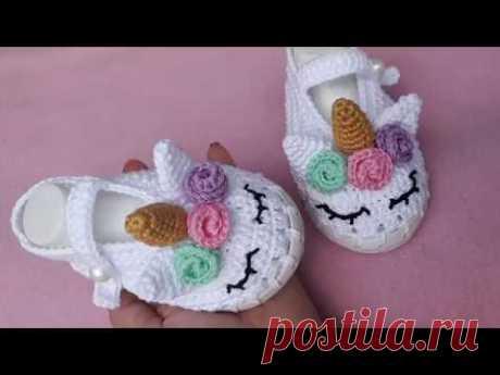 1 parte / Pantuflas Unicornio / Zapatos tejidos a crochet / Como realizar zapatitos de unicornio