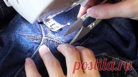 Как зашить джинсы между ног незаметно и аккуратно - Отлично выглядишь!