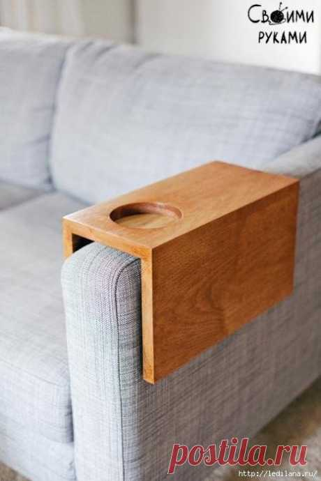 Делаем столик на подлокотник дивана