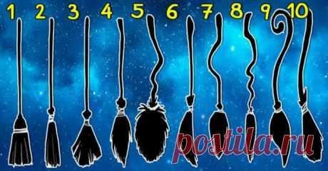 Тест: выберите метлу и узнайте какая Вы ведьмочка! — Бабушкины секреты