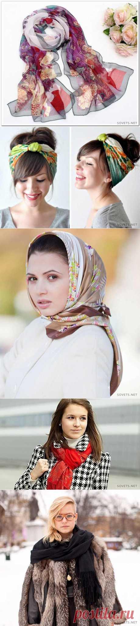 Учимся красиво завязывать шарф..