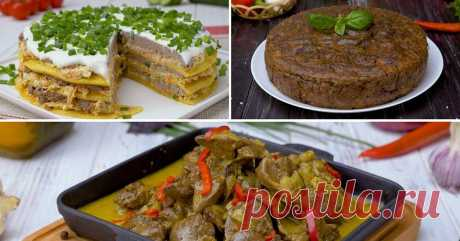 Что приготовить из куриной печени: 3 блестящие идеи для тех, кто ценит нежность Один только печеночный торт чего стоит!
