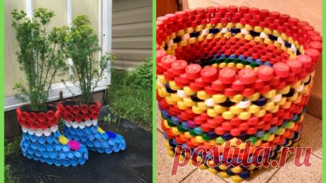 Идеи для дачных поделок из крышек от пластиковых бутылок. | Марина Жолобова | Яндекс Дзен