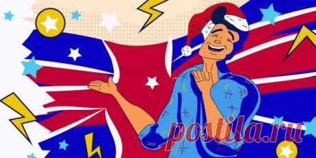 8 русских слов и выражений, которые звучат для американцев как ругательства - Лайфхакер