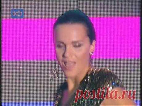 ▶ Слава - Секс не любовь [Happy Ю Year 2013] - YouTube