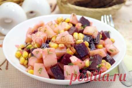 Салат со свеклой кукурузой Вкусный и простой в приготовлении салат со свеклой и кукурузой, который можно приготовить даже в постные дни.