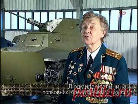 И танки наши быстры - 6 - YouTube