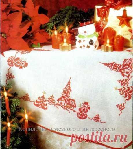 Готовимся к праздникам - 2 схемы для вышивки рождественской скатерти