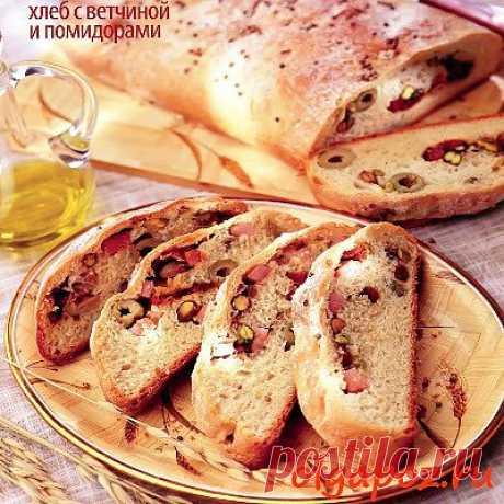 Хлеб с ветчиной и помидорами