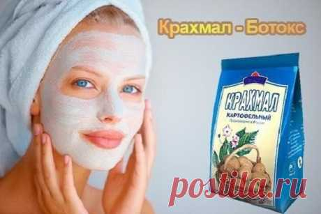 Мощнейшая маска против морщин: эффект ботокса! | Краше Всех