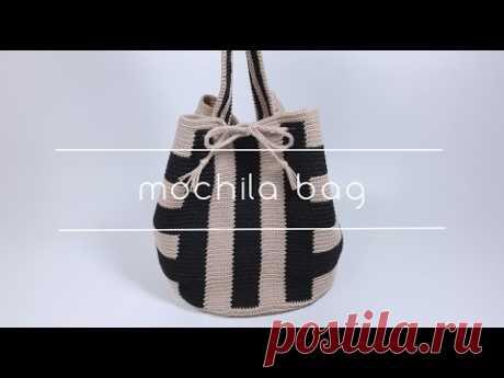 [코바늘] 모칠라백 Crochet Mochila bag / Handmade by Sunny