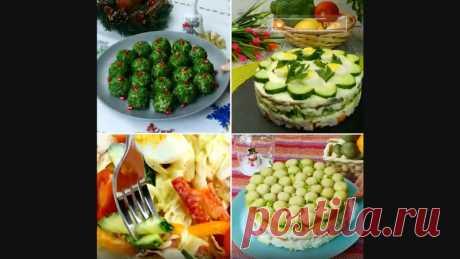 Самая лучшая подборка салатов на праздничный стол!