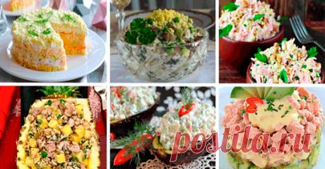 6 РЕЦЕПТОВ ПРАЗДНИЧНЫХ САЛАТОВ На праздничном застолье должно быть много салатов на любой вкус. Для вас шесть рецептов вкусных праздничных салатов. Выберите свой салат