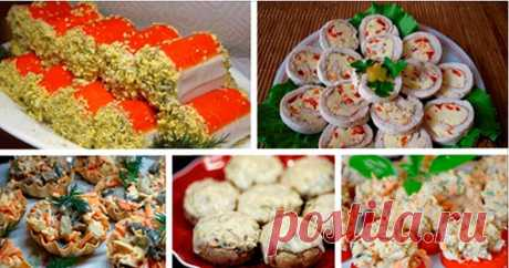 Подборка оригинальных и вкусных закусок на праздничный стол        Крабовые палочки «Очаровашки»   Ингредиенты:   крабовые палочки — 1 упаковка (200 г),  яйца — 3-4 шт,  сыр — 70-100 г,  чеснок — 1-3 ...