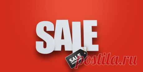 Картинки с надписью «Распродажа» (36 фото) ⭐ Забавник