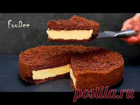 КОРОЛЕВСКИЙ пирог за считанные минуты – ДАЖЕ тесто замешивать не надо! Шоколадный пирог с творогом