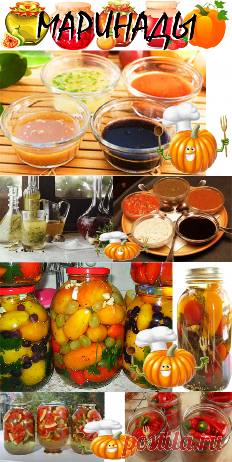 En el tipo marinado es posible preparar las frutas distintas, la baya, hortalizas y las setas.