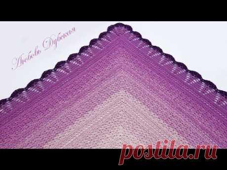Бактус крючком. Мастер класс. Crochet shawl. Master class.