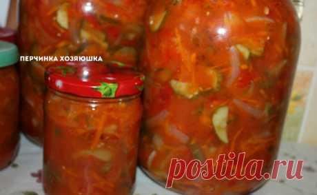 Салат из огурцов на зиму *Витаминная бомба*