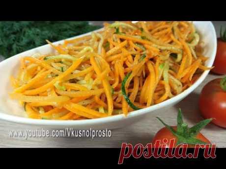 Салат из Моркови 🥕 и Свежего Огурца🥒  / Пошаговый рецепт 🥗