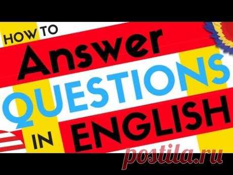Более 200 ответов на общие вопросы английского языка ||| Изучение английского языка