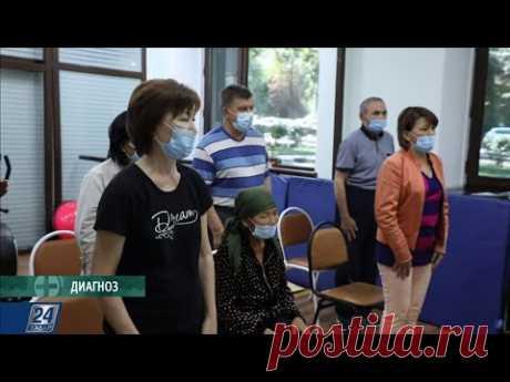 Болезнь Паркинсона: как с ней живут и почему она появляется? | Диагноз
