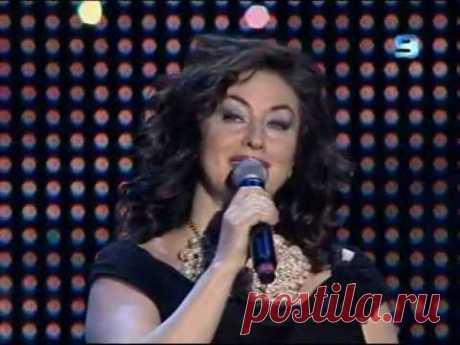 Тамара Гвердцители - Мамины Глаза - YouTube