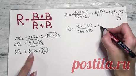 Как рассчитать метраж нити?