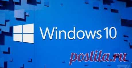 Как восстановить Windows 10, если даже Microsoft рекомендует все переустановить
