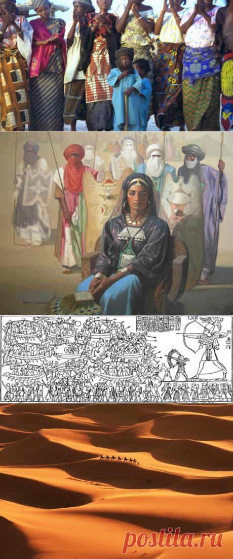 Туареги - жители пустыни Сахара. От кого они произошли? | Культура, искусство, история