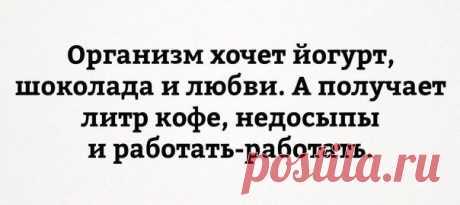 Вот так всегда!