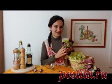 Итальянские рецепты. Идеальная заправка к салатам