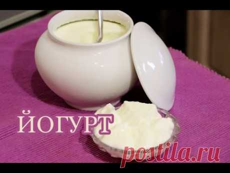 ЙОГУРТ Натуральный Домашний Турецкий)