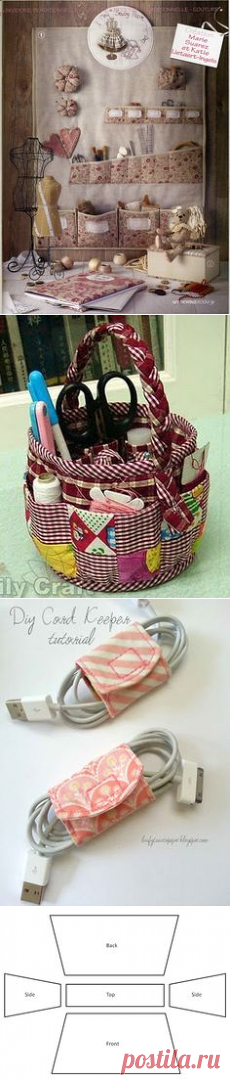 (4) This is the cutest sewing machine cover I have ever seen!! | Sewing: Patterns