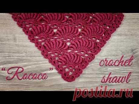 "Вяжем КРЮЧКОМ шикарную ШАЛЬ/БАКТУС «Рококо»! How to crochet beautiful shawl ""Rococo""!"