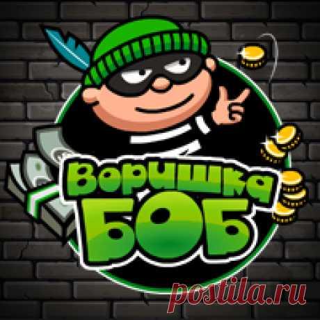 www.dedacom.ru - Каталог игр