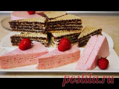 Торт без выпечки ГРИЛЬЯЖ и Вафельный торт с клубничным суфле ЛЕГКИЕ и ВКУСНЫЕ десерты