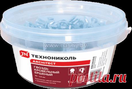 Кровельные ершёные гвозди 30x3,5мм, (уп.-1кг.) | Купить строительные гвозди в Минске, цена