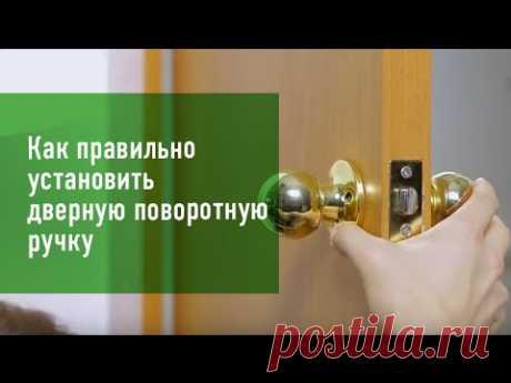 Installation of the door handle the hands – how to install the rotary handle for a door – Lerua Merlen