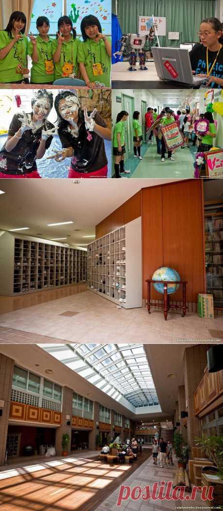 Немного подробностей о японской школе : НОВОСТИ В ФОТОГРАФИЯХ